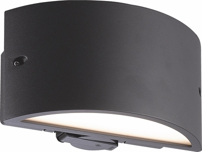 Led seinävalaisin Nottingham II Harmaa 18W IP54